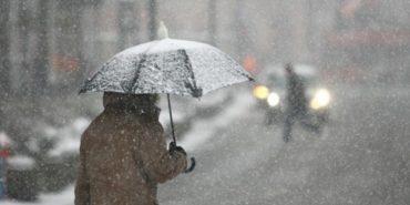 13 грудня погода на Прикарпатті різко зміниться