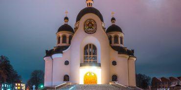 Катедральний собор Преображення Христового запрошує вірян на подячну службу за прожитий рік