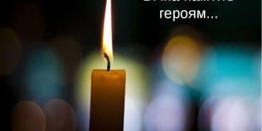 На Сході загинув доброволець з Прикарпаття. ФОТО