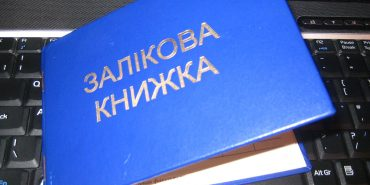 Понад півтисячі студентів відрахували з Прикарпатського університету