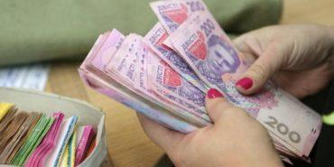 Стало відомо, в яких регіонах України найвищі зарплати