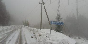 Високогір'я Карпат засипало снігом. ФОТО