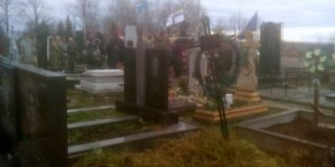У Коломиї попрощалися із загиблим на Сході Ярославом Козаком
