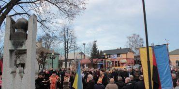 109 років тому народився Степан Бандера. У Коломиї пройшов мітинг пам'яті. ФОТО