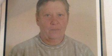 На Прикарпатті розшукують жінку, яка зникла майже місяць тому. ФОТО