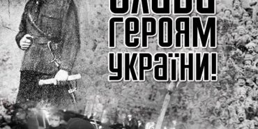 Сьогодні минає 100 років бою під Крутами: у Коломиї відбудеться літературно-мистецький вечір