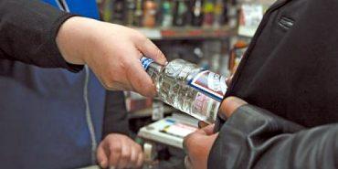 Майже 3 млн грн штрафів сплатять підприємці Прикарпаття за порушення при торгівлі алкоголем