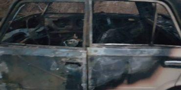 На Франківщині вибухнуло і згоріло авто. ФОТО