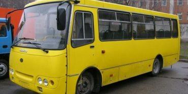 Пільговий проїзд у Коломиї: питання та відповіді