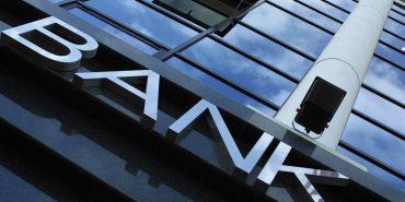 Українські банки почнуть обслуговувати клієнтів 3 січня