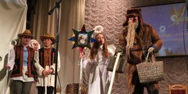 У Коломиї відбувся фестиваль вертепів. ФОТО