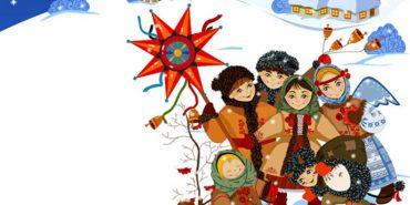 10 колядок, які має знати кожен українець