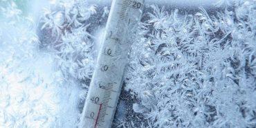 На Прикарпатті очікують сильне похолодання