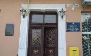 У Коломиї перейменували відділ управління комунальним майном