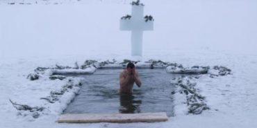 На Водохреще на коломийських озерах чергуватимуть медики