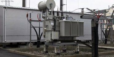 На Прикарпатті запрацювала найсучасніша в області електрична підстанція. ВІДЕО