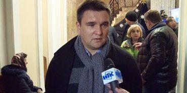 Коломию відвідав Міністр закордонних справ України Павло Клімкін. ВІДЕО