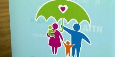 Коломияни безкоштовно можуть отримати допомогу психолога у центрі підтримки сім'ї. ВІДЕО