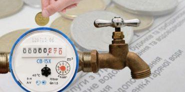 Як оцінюєте рішення про зростання тарифів на воду у Коломиї? ОПИТУВАННЯ