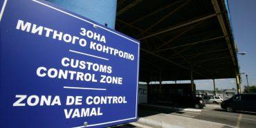 Через корупцію в Україні не модернізують  КПП  на Прикарпатті