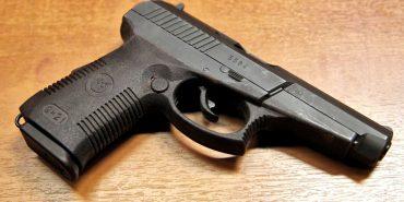 На Івано-Франківщині працівниці ломбарду погрожували зброєю. ВІДЕО