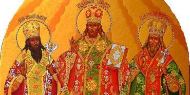 """Сьогодні віряни відзначають """"Свято трьох Святих"""""""