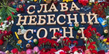 20 лютого у Коломиї відбудеться вечір пам'яті за Героями Небесної Сотні