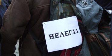 """Поліція Прикарпаття розпочала операцію """"Мігрант"""""""