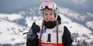 Спортсменка з Прикарпаття поїхала на Зимові Олімпійські ігри