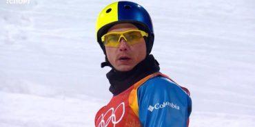 Україна отримала першу золоту медаль на Олімпійських іграх 2018