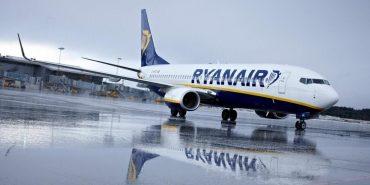 """Літак Ryanair здійснив посадку в аеропорту """"Бориспіль"""""""