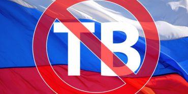 На Прикарпатті у готелі транслювали заборонені російські канали
