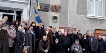 На Прикарпатті встановили меморіальну дошку В'ячеславу Чорноволу