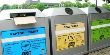 """Міський голова у Коломиї поставив перед """"АВЕ"""" вимогу сортувати сміття"""