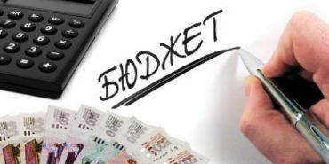 Інформацію про виконання бюджету за 2017 рік публічно представили на Коломийщині. ВІДЕО
