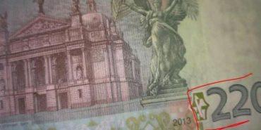 220 гривень однією купюрою. Курйозний випадок у Херсоні. ФОТО