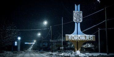 Дивовижні світлини вечірньої Коломиї. ФОТО