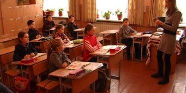 У школі на Коломийщині вводять електронний журнал та електронне оцінювання. ВІДЕО