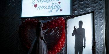 """14 лютого у Коломиї відбулося шоу """"Кохання з першого погляду"""". ФОТО"""