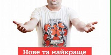 """У Коломиї виступить гурт """"ТІК"""". ВІДЕО"""