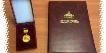 Почесною грамотою Верховної Ради України нагородять двох прикарпатців