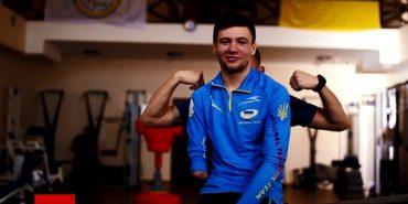Мотиваційний відеоролик, присвячений українським паралімпійцям