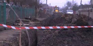 """""""Коломияводоканал"""" замінить майже 30 км водопровідних мереж за кредитні кошти Світового банку"""