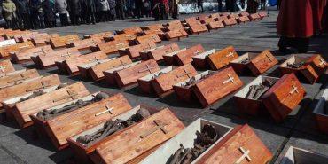 На Франківщині перепоховали рештки 134-х жертв НКВС. ФОТО