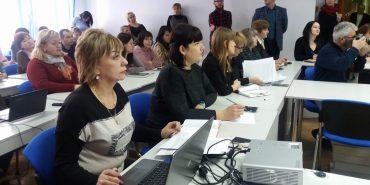 В Івано-Франківській ОДА представили виконання бюджету за минулий рік