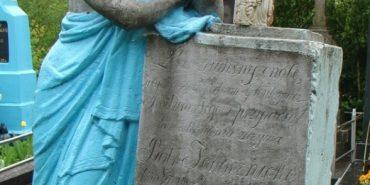 Унікальний надгробок знайшли на Прикарпатті. ФОТО