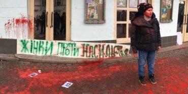 В Ужгороді учасниць акції за права жінок облили червоною фарбою. ФОТО+ВІДЕО