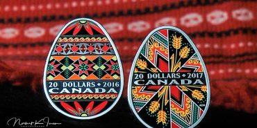 Канада випустила позолочену монету у формі української писанки. ФОТО