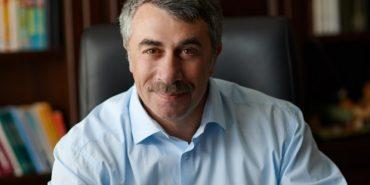Українці не зрадіють справжній європейській медицині, – Комаровський