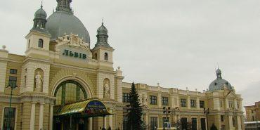 Через повідомлення про замінування вокзалу у Львові евакуювали 360 людей